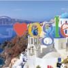 Εφαρμογή για πασχαλινές περιηγήσεις στην Κέρκυρα
