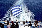 Süddeutsche Zeitung: Η Ελλάδα γιορτάζει την επιστροφή της ως τουριστικός προορισμός
