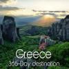 """Νέα διεθνή βραβεία για το βίντεο του ΕΟΤ """"Greece-A 365 Day Destination"""""""