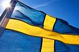 Σουηδία: Επενδυτικό Ταμείο για κοινωνικές δράσεις στην Ευρώπη  με στόχο την αειφόρο ανάπτυξη