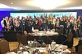 Η νέα γενιά στελεχών του διεθνούς συνεδριακού κλάδου στην Αθήνα