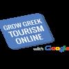 """Πώς το on line marketing αλλάζει τη μοίρα των μικρομεσαίων επιχειρήσεων - σε 6 ακόμη περιοχές το """"Grow Greek Tourism Online"""""""