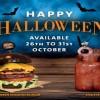 «Halloween Voodoo Burger» στο Hard Rock Cafe της Αθήνας