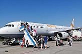 Τουρισμός: Οι Τούρκοι διεισδύουν στην ευρωπαϊκή αγορά μέσω βουλγαρικής αεροπορικής εταιρείας