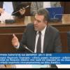 Σύγκληση Eπιτροπής για τη δημόσια υγεία στα νησιά του Αιγαίου ζητούν 21 βουλευτές