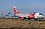 """Προσγειώθηκε στο αεροδρόμιο Ρόδου αεροσκάφος της ΤUI με όνομα """"Rhodes"""""""