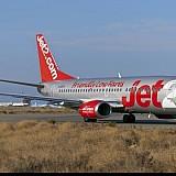 Jet2Holidays: Νέος προορισμός η Χαλκιδική το 2017