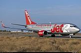 Jet2.com και Jet2holidays: 10 επιπλέον πτήσεις προς Ρόδο το Νοέμβριο