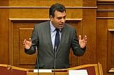 Eρώτηση Μ. Κόνσολα για τη βίζα σε Τούρκους στα νησιά του Αιγαίου
