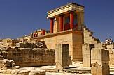 Προσλήψεις αρχαιοφυλάκων στο Ηράκλειο