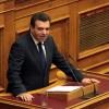 Ν.Δ. Τροπολογία για τη διατήρηση του μειωμένου ΦΠΑ στα νησιά του Αιγαίου