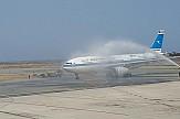 Η Kuwait Airways επιστρέφει στην Κύπρο μετά από 15 χρόνια