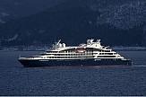 """Στο Βόλο σήμερα το πολυτελές κρουαζιερόπλοιο """"Le Bougainville"""""""
