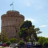 Financial Times: Νο. 1 πόλη του μέλλοντος στην Ευρώπη η Θεσσαλονίκη