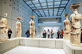 Χειμερινό ωράριο στο Μουσείο της Ακρόπολης