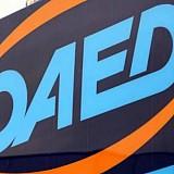 ΟΑΕΔ: Μέχρι τις 7 Ιουλίου οι αιτήσεις καταλυμάτων και ακτοπλοϊκών εισιτηρίων στο πρόγραμμα Κοινωνικού Τουρισμού