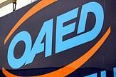 ΟΑΕΔ: Παράταση ημερομηνίας λήξης για 113.000 Επιταγές Κοινωνικού Τουρισμού