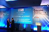 Διάκριση της TÜV AUSTRIA ACADEMY στα Education Business Awards 2017