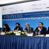 Οριακά θετικές οι επιδόσεις των αθηναϊκών ξενοδοχείων το 2016