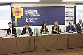 Περιφέρεια: Ενιαία προώθηση του τουρισμού της Πελοποννήσου