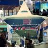 EOT: Διαγωνισμός εξπρές για το περίπτερο στην έκθεση TTR 2017