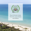 Το Porto Sani & το Sani Club μέσα στα δέκα καλύτερα ξενοδοχεία στον κόσμο
