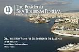 Κερδίστε προσκλήσεις στο Posidonia Sea Tourism Forum