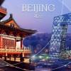 Το Πεκίνο «καλεί» τους Έλληνες τουρίστες
