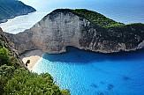 15 ελληνικές παραλίες στις καλύτερες της Ευρώπης