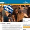 Τουριστικό πακέτο του Guardian στην Ελλάδα με αξιοθέατο... την κρίση