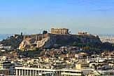 Υπ. Πολιτισμού: Το αναβατόριο της Ακρόπολης λειτουργεί