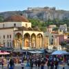 Πολυώροφο κτίριο στο κέντρο της Αθήνας γίνεται κατάλυμα βραχυχρόνιας μίσθωσης