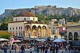 Τα νέα ξενοδοχεία ως πυλώνας ανάπτυξης του κέντρου της Αθήνας