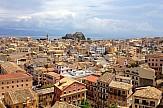Γαστρονομικός τουρισμός: Φεστιβάλ Γαστρονομίας το Μάιο στην Κέρκυρα