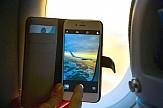 Amadeus-Routehappy: Aεροπορικές κρατήσεις με οπτική απεικόνιση της θέσης
