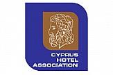 Παγκύπριος Σύνδεσμος Ξενοδόχων: 1η εκδήλωση του έργου SUPMed
