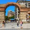 Θεσσαλονίκη: Οι ξένοι ανέβασαν τις διανυκτερεύσεις στα ξενοδοχεία το 2017
