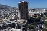 Πύργος Αθηνών: Η ιστορία πίσω από το εμβληματικό κτήριο