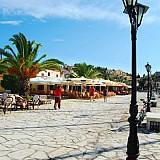 Άδειες για νέα ξενοδοχεία σε Σύβοτα και Χαλκίδα