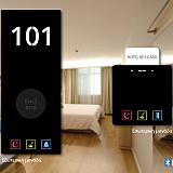Ηλεκτρονική πινακίδα δωματίου με τεχνολογία RFID και Bluetooth