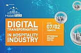 Ολοκληρωμένες Λύσεις Τεχνολογίας για Ξενοδοχεία θα παρουσιαστούν το 7ο Συνέδριο Hotel Tech