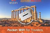 Το Wi-Fi γίνεται Mobile, με την υπηρεσία WiZiFi