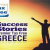 Mειώνεται στα 50 ευρώ το κατώτερο όριο συναλλαγών Tax Free