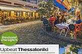 Τουρισμός: Αφιέρωμα στη Θεσσαλονίκη από το Sunday Times Travel magazine