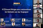 Tornos News Live: Την Πέμπτη 4 Ιουνίου ζωντανά 6:00 μ.μ. συζήτηση με τον δήμαρχο Αθηναίων Κώστα Μπακογιάννη για το παρόν και το μέλλον του αθηναϊκού τουρισμού