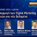 Τοrnos News Webinars: Tην Τρίτη ζωντανά 4:00 μ.μ. συζήτηση για την προσαρμογή των digital marketing ενεργειών των ξενοδοχείων στα νέα δεδομένα