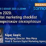 Τοrnos News Webinars: Tην Παρασκευή 3 Ιουλίου ζωντανά 4:00 μ.μ. παρουσίαση των ενεργειών στο digital marketing των τουριστικών επιχειρήσεων