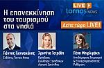 Περιοδεία για την τουριστική προβολή της Περιφέρειας Αττικής σε Μόσχα και Αγία Πετρούπολη