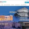 Trip2Athens: Ο νέος ηλεκτρονικός τουριστικός οδηγός του ΞΕΕ