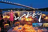 Τουρισμός: Συνεχίζει ανοδικά η Τουρκία- Aύξηση επιβατών στις διεθνείς πτήσεις το Νοέμβριο